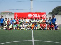 第1回湘南小僧(ランテックサッカー教室)開催