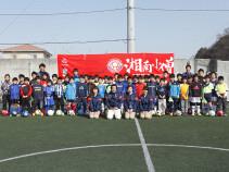 第4回 サッカースクール「湘南小僧」開催